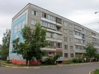 neighbour house: st. Guriev, house 24. Apartment house