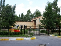 neighbour house: st. Guriev, house 26А. nursery school №80