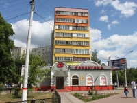 neighbour house: st. Guriev, house 26. Apartment house