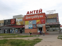 "neighbour house: st. Guriev, house 27. shopping center ""Антей"""