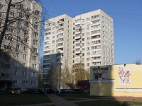 neighbour house: shosse. Doninskoe, house 14. Apartment house