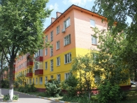 neighbour house: st. Kominterna, house 13. Apartment house