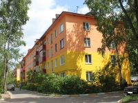 neighbour house: st. Kominterna, house 15. Apartment house