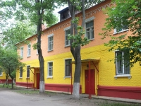 neighbour house: st. Kominterna, house 29. Apartment house