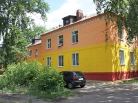 neighbour house: st. Kominterna, house 31. Apartment house