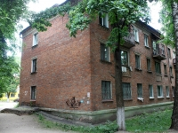 neighbour house: st. Kominterna, house 37. Apartment house