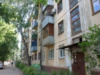 neighbour house: st. Krasnaya, house 17. Apartment house