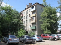 neighbour house: st. Krasnaya, house 18. Apartment house