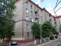 Раменское, Карла Маркса ул, дом 8