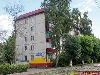 neighbour house: st. Mikhalevich, house 1. Apartment house