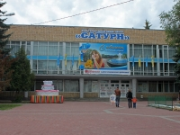 "neighbour house: st. Mikhalevich, house 2. entertainment complex Культурно-досуговый центр ""Сатурн"""