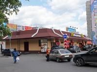 "улица Михалевича, дом 3А. кафе / бар ""Макдональдс"""