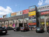 neighbour house: st. Mikhalevich, house 5. shopping center