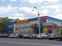 neighbour house: st. Mikhalevich, house 6А. shopping center