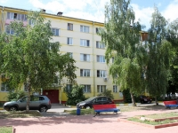neighbour house: st. Mikhalevich, house 8. Apartment house