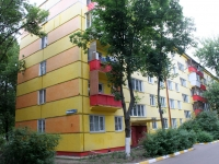 neighbour house: st. Mikhalevich, house 12. Apartment house