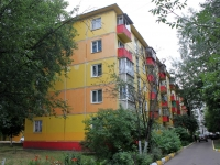 neighbour house: st. Mikhalevich, house 14. Apartment house