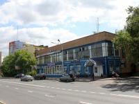 улица Михалевича, дом 18А. многофункциональное здание