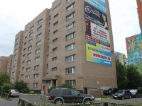 Ramenskoye, Mikhalevich st, house 22. Apartment house