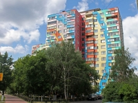 neighbour house: st. Mikhalevich, house 25. Apartment house