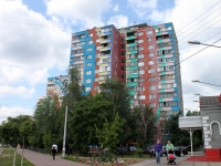 neighbour house: st. Mikhalevich, house 27. Apartment house