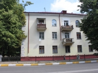 neighbour house: st. Mikhalevich, house 33. Apartment house