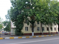 neighbour house: st. Mikhalevich, house 35. Apartment house