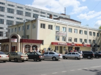 улица Михалевича, дом 37. магазин