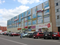 neighbour house: st. Mikhalevich, house 39 к.21. shopping center