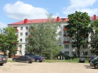 neighbour house: st. Mikhalevich, house 44. Apartment house