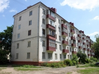 neighbour house: st. Mikhalevich, house 46. Apartment house