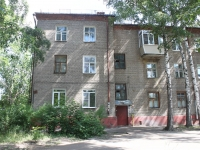 neighbour house: st. Mikhalevich, house 66 к.2. Apartment house