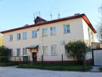 neighbour house: st. Mikhalevich, house 74. Apartment house