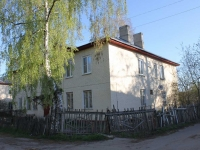 neighbour house: st. Mikhalevich, house 80. Apartment house