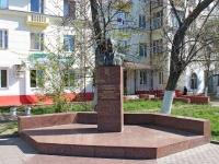 neighbour house: st. Mikhalevich. monument М.Л. Михалевичу