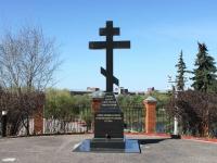 соседний дом: ул. Первомайская. памятный знак Крест в честь 2000-летия Рождества Христова
