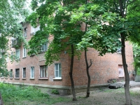 Ramenskoye, Rabochaya st, house 24. Apartment house