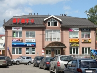 "neighbour house: st. Sovetskaya, house 1Б. shopping center ""Агат"""
