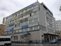 "Ramenskoye, Social and welfare services ""Экспресс"", Sovetskaya st, house 2"