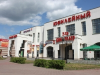 "Ramenskoye, shopping center ""Юбилейный"", Sovetskaya st, house 14"