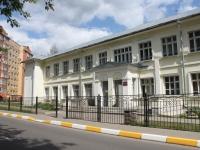 neighbour house: st. Sovetskaya, house 36. creative development center Центр развития творчества детей и юношества и детский сад