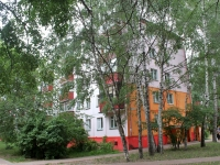 neighbour house: st. Shkolnaya, house 6. Apartment house