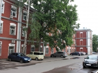 neighbour house: st. Vorovskoy, house 1А. governing bodies