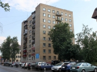 neighbour house: st. Vorovskoy, house 3/1. Apartment house