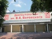 Ramenskoye, community center им. В.В. Воровского, Vorovskoy st, house 4