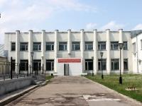 улица Воровского, дом 4. дом/дворец культуры им. В.В. Воровского