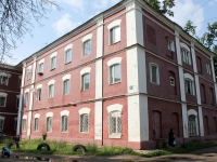 neighbour house: st. Vorovskoy, house 8. Apartment house