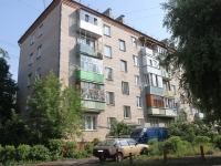 neighbour house: st. Vorovskoy, house 10А. Apartment house