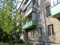 neighbour house: st. Vorovskoy, house 10. Apartment house