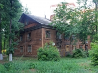 neighbour house: st. Vorovskoy, house 18. Apartment house